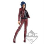 Ghost in the Shell Arise - Motoko Kusanagi Figure [Ichiban Kuji] [Banpresto]