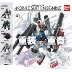 Gundam Mobile Suit Ensemble 01 Set of 5 (Gashapon) [Bandai]