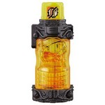 Kamen Rider Build GP Full Bottle Series 06 - Medal Full Bottle (Gashapon) [Bandai]