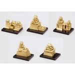 Capsule Q Museum Nihon no Shiro Meikan Gold Color Set of 5 [Kaiyodo]