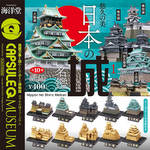 Capsule Q Museum Nihon no Shiro Meikan Full Set of 10 [Kaiyodo]