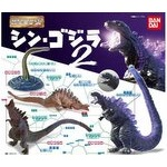 HG Shin Godzilla Series 2 Set of 4 (Gashapon) [Bandai]