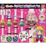 Sailor Moon Communication Instrument in Capsule Full Set of 7 [Bandai]