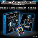 Kamen Rider Decade Complete Selection Modification Diend Rider Card Binder [Bandai]
