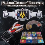 Complete Selection Modification V Buckle & Dragvisor (Kamen Rider Ryuki) [Bandai] [Preorder]