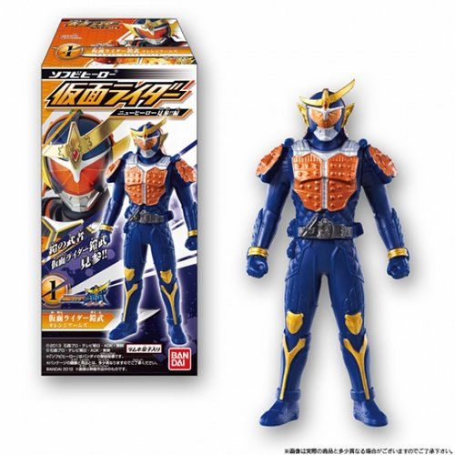 Kamen Rider Gaim Sofubi Soft Vinyl Hero Candy Toy Part 1