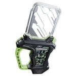 SG Sound Rider Gashat Series 05 - Kamen Rider Chronicle Gashat (Candy Toy) [Bandai]