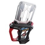 SG Sound Rider Gashat Series 05 - Magic the Wizard Gashat (Candy Toy) [Bandai]