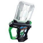 SG Sound Rider Gashat Series 06 - Detective Double Gashat (Candy Toy) [Bandai]