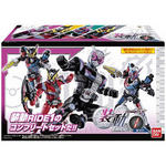 So-Do Kamen Rider Zi-O Ride1 Set (Series 1 Complete Set) (Candy Toy) [Bandai]
