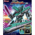 Shinkalion Gum Candy Toy Set of 4 [Kabaya]