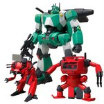 Super Mini-Pla Combat Walker Gallia (Color B) Box of 4 [Bandai]