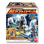 Kamen Rider Fourze Astro Base Candy Toy Set [Bandai]