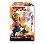 Kamen Rider 66 Action Candy Toy Series 1 Set of 4 [Bandai]