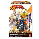 Kamen Rider 66 Action Series 4 Set of 4 [Bandai]