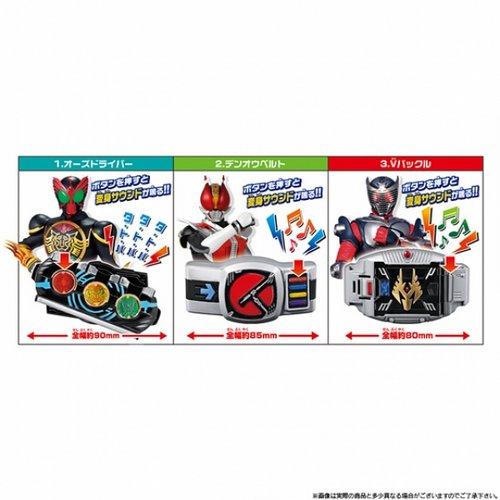 Kamen Rider Sound Rider Belt Candy Toy Series 2 Set Bandai