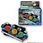 Kamen Rider Sound Rider Belt Candy Toy Series 2 Set [Bandai]