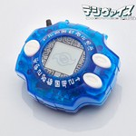 Digimon Adventure Digivice Ver. 15th - Metalgarurumon Color [Bandai]