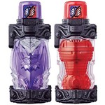 Kamen Rider Build DX Bat Engine Full Bottle Set [Bandai]