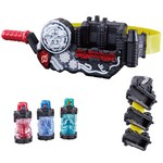 Kamen Rider Build DX Build Driver & Full Bottle Holder Set [Bandai]