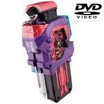 Kamen Rider Para-DX with Poppy Movie (DVD Ver.) & DX God Maximum Mighty X Gashat Set [Bandai]