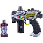 Kamen Rider Build DX Transteam Gun [Bandai]