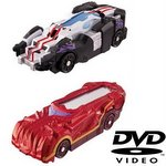 V Cinema Drive Saga - Kamen Rider Mach/Heart w/ Shift Ride Crosser & Heartron (DVD) [Bandai]