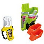 Kamen Rider Ex-Aid DX Kimewaza Slot Holder & Bakusou Bike Gashat [Bandai]