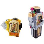 Kamen Rider Ex-Aid DX Hyper Muteki Gashat & Maximum Mighty X Gashat Set [Bandai]
