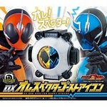 Kamen Rider Ghost 2-Disc CD Soundtrack with DX Ore Specter Ghost Eyecon [Bandai]