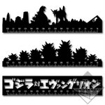 Ichiban Kuji - Shin Godzilla Silhouette Ruler Set of 3 [Banpresto]