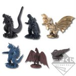 Ichiban Kuji - Shin Godzilla Miniature Figure Collection Set of 6 [Banpresto]