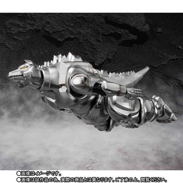 Godzilla Vs Super Mechagodzilla