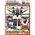 Transformers Gum DX Gattai Set Series - Big Powered [Kabaya]