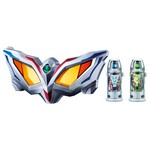 Ultraman Geed DX Ultra Zero Eye Neo [Bandai]