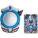 Ultraman Orb DX Ultra Fusion Card Holder [Bandai]