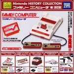 SR Nintendo History Collection - Family Computer Ver. Gashapon Set of 6 [Takara Tomy]