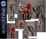 Capsule Q Iron Man Gashapon Set of 5 [Kaiyodo]