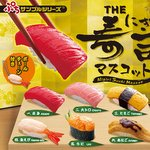 Petite Sample Series Nigiri Sushi Mascot Set of 6 [Re-Ment]
