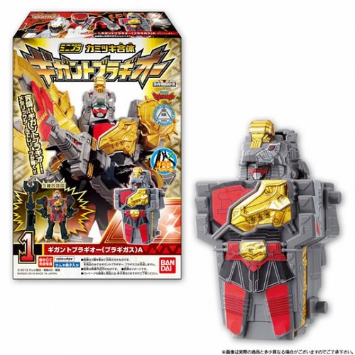 Kyoryuger Bragigas | www.pixshark.com - Images Galleries ...