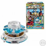 Ninninger Mini-Pla Shuriken Gattai Series Pt 3 Otomonin Set of 3 [Bandai]
