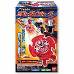 Ninninger Nin Shuriken Shooter Set of 3 [Bandai]