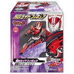 Kamen Rider Summonride SG Ride Figure Box of 6 [Bandai]