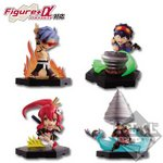Ichiban Kuji Gurren Lagann Prize H - Figure Alpha Spiral Force Set of 4 [Banpresto]