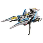 Go Busters Buster Machine SJ-05 DX Stag Beetle [Bandai]