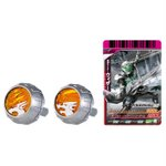 Kamen Rider Wizard DX Wizard Ring Set 02 - Copy & Smell [Bandai]