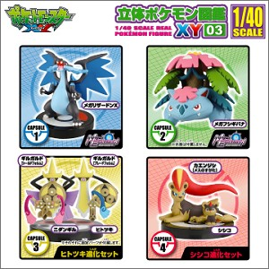 Pokemon Zukan XY 03 Gashapon Set of 4 [Takara Tomy]