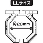 Kamen Rider Wizard Ring Parts Set 20mm LL Size 4-Pack [Bandai]
