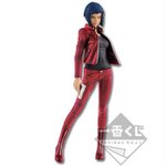 Ghost in the Shell Arise - Motoko Kusanagi Figure
