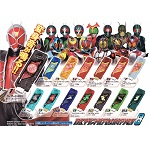 Kamen Rider W Sound Capsule Gaia Memory 8 (Final Part 2) Set of 14 [Bandai]
